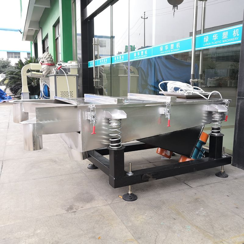 300 kg/H Vibrating Sieve Machine Max Output 2-20 kw Easy Operation
